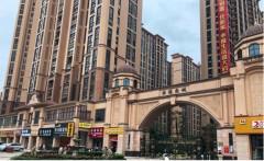 恒福尚城一期,靓楼层,125.27平方,4房2厅,毛坯,已出证,123万。