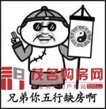 恒福尚城 3室 2厅 2卫精装修证满两年仅售93.8万