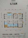 东方绿洲 4室 2厅 2卫