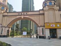 恒福尚城 低楼东头,南北向,135万,4房2厅