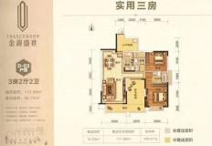 金源盛世  ,3室 2厅 2卫,仅售8500元/平方