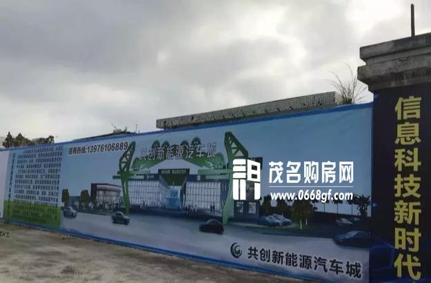 茂名共青河片区三大住宅落成,新城区未来发展可期。